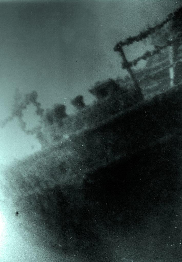 Борт затонувшего судна