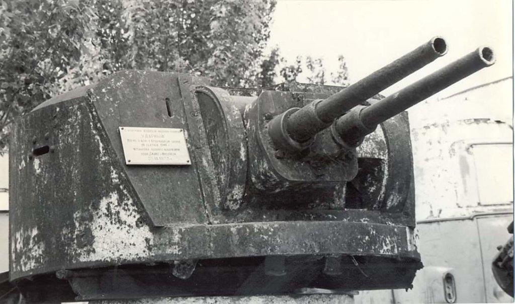 Башня спаренных 45-мм орудий монитора УДАРНЫЙ