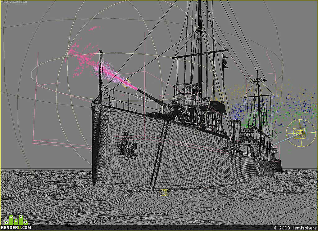 3D-модель ЭМ ФРУНЗЕ без текстур