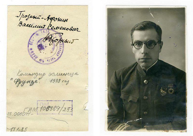 Командир эсминца «Фрунзе» капитан 2 ранга Василий Семенович Грозный-Афонин