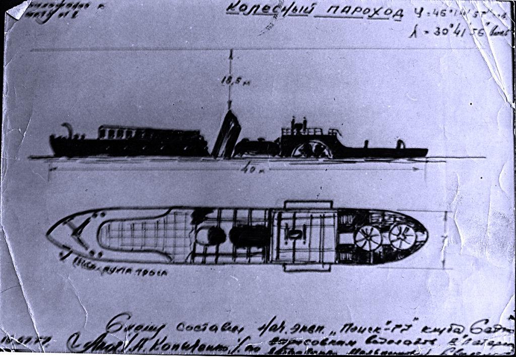 Эскиз положения на дне колесного парохода DURENSTEIN (ДЮРЕНШТАЙН)