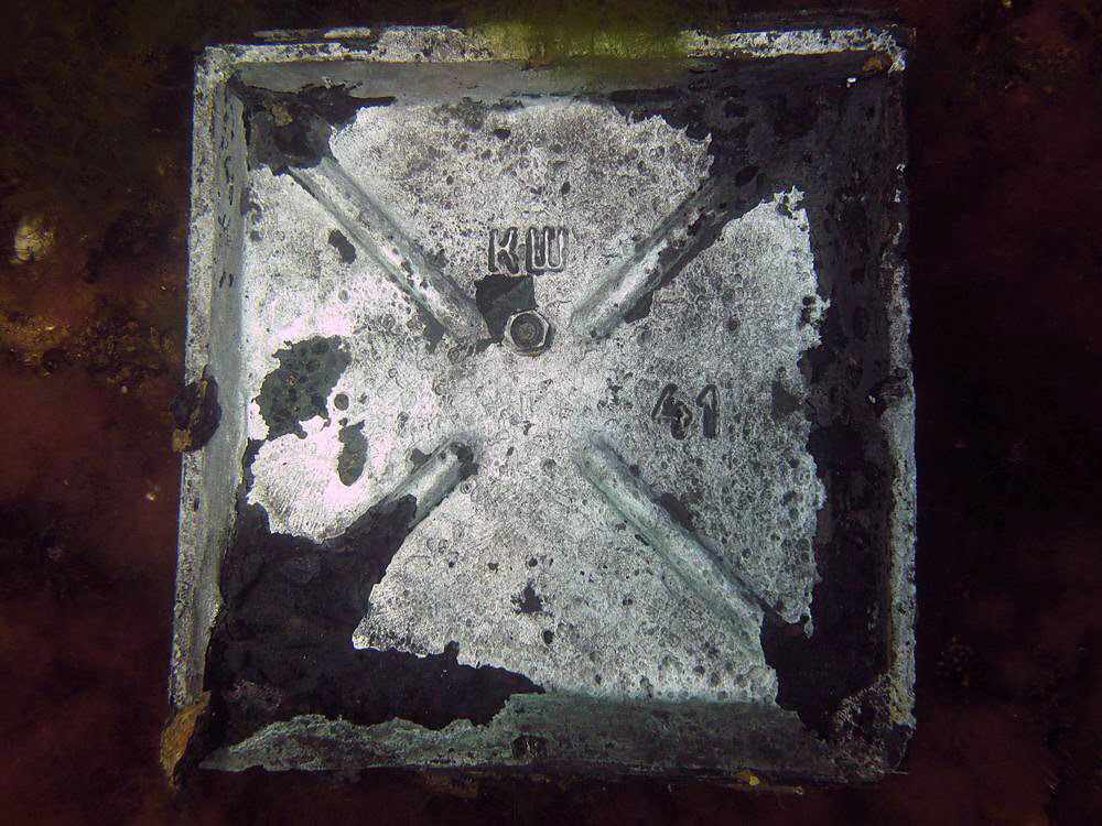 Противотанковая мина с минзага КОЛХОЗНИК