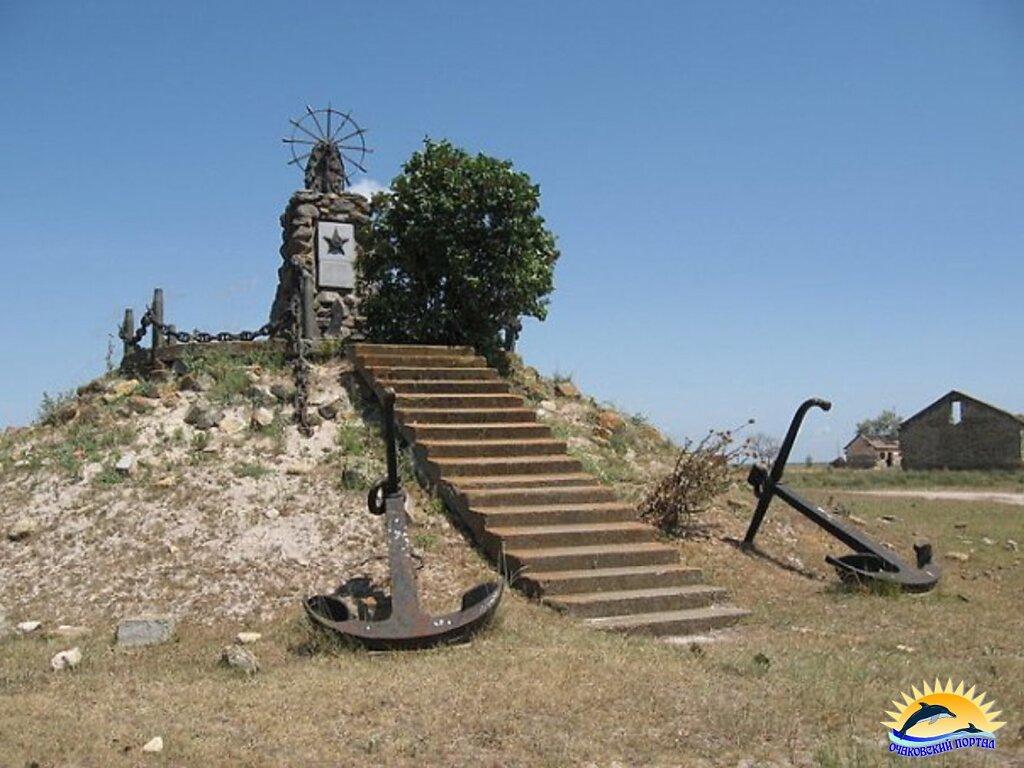 Памятник морякам Тендровского Боевого Участка (ТБУ) на Тендровской косе