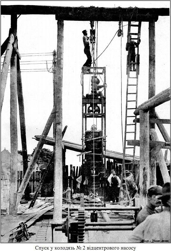 Спуск в Артезианский колодец №2 центробежного насоса во время строительства